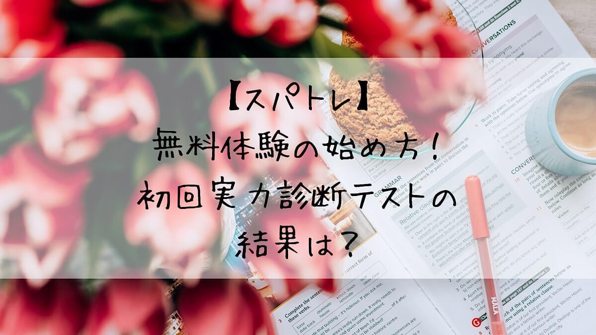 f:id:takoandwasabi:20201212221530j:plain