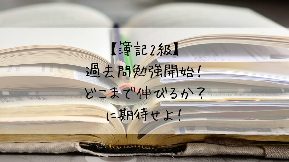f:id:takoandwasabi:20210104234215j:plain
