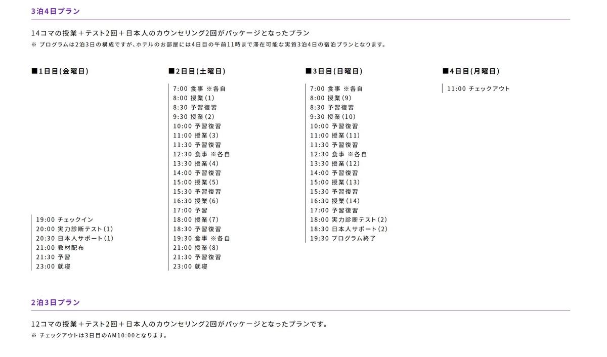 f:id:takoandwasabi:20210107225259j:plain