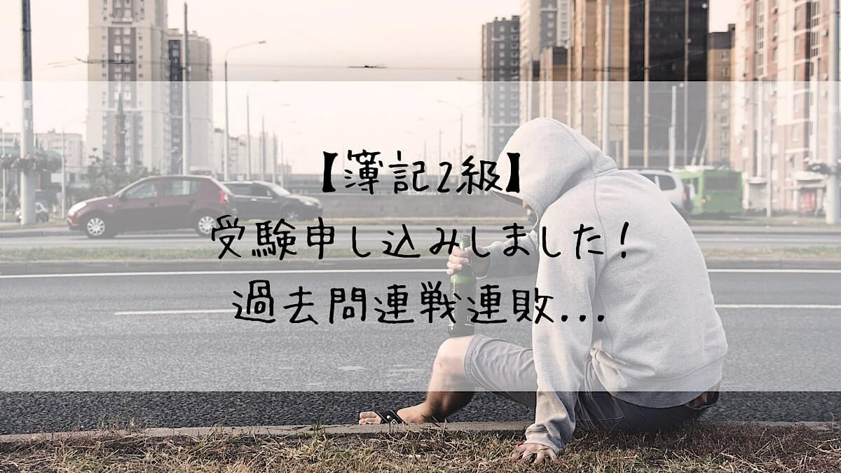f:id:takoandwasabi:20210116204131j:plain
