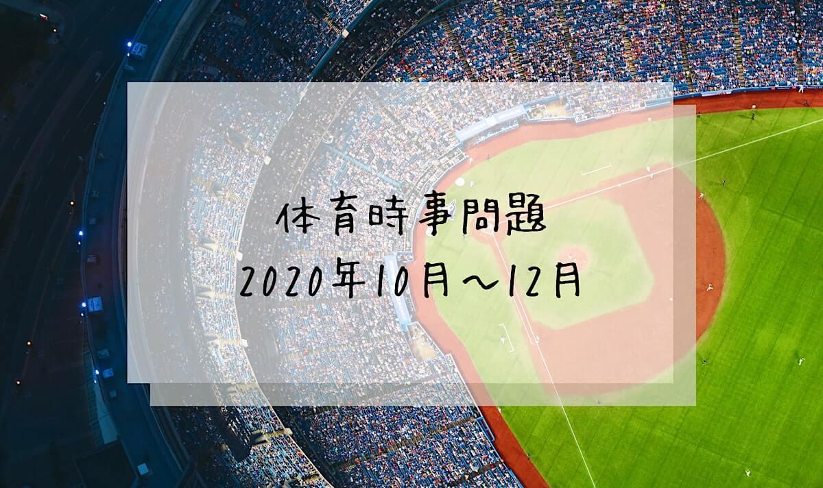 f:id:takoandwasabi:20210117082117j:plain