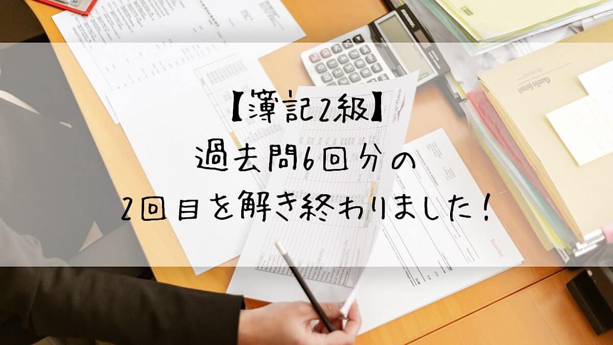 f:id:takoandwasabi:20210129215458j:plain