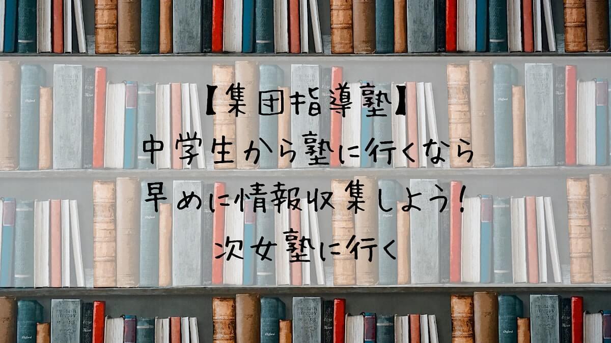 f:id:takoandwasabi:20210202210458j:plain