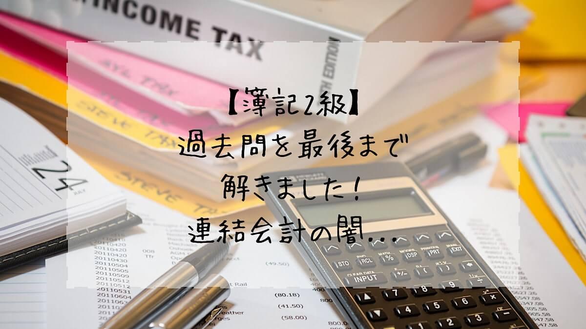 f:id:takoandwasabi:20210206124900j:plain
