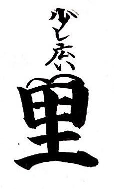 f:id:takoandwasabi:20210209085138p:plain