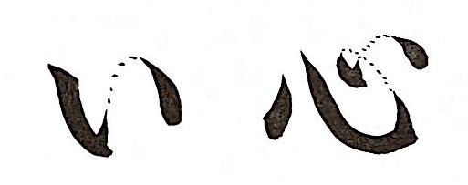 f:id:takoandwasabi:20210209085246p:plain