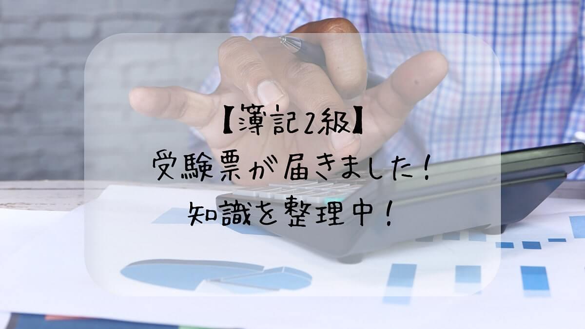 f:id:takoandwasabi:20210221204903j:plain