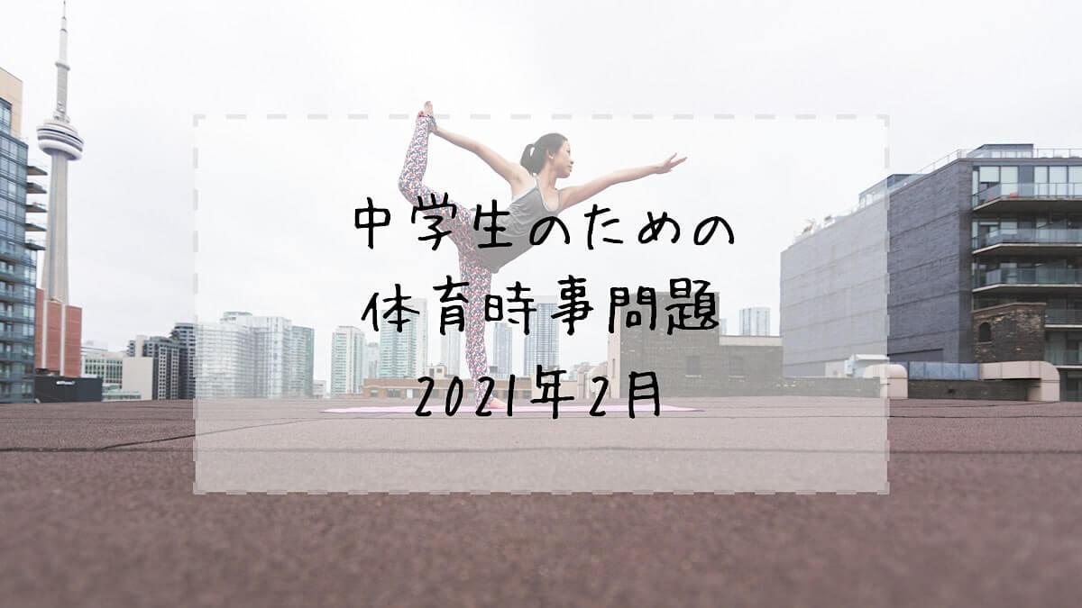 f:id:takoandwasabi:20210308234526j:plain