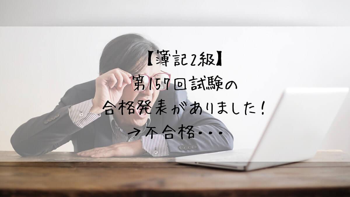 f:id:takoandwasabi:20210315235647j:plain