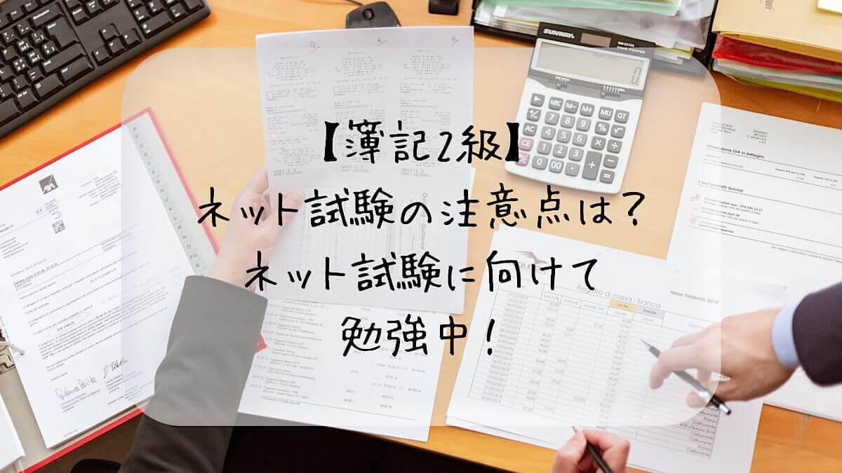 f:id:takoandwasabi:20210403205222j:plain