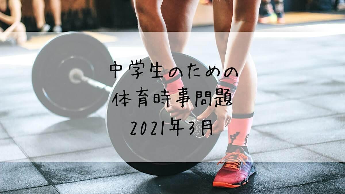 f:id:takoandwasabi:20210407224141j:plain
