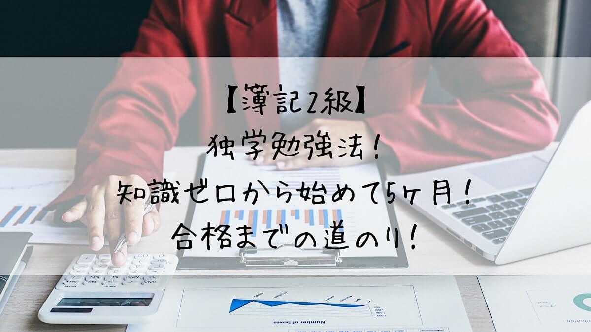 f:id:takoandwasabi:20210418221658j:plain