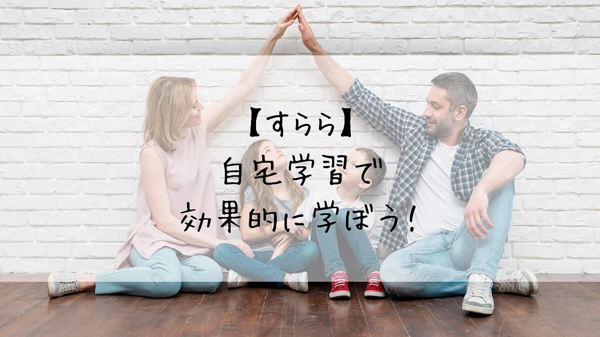 f:id:takoandwasabi:20210430220623j:plain