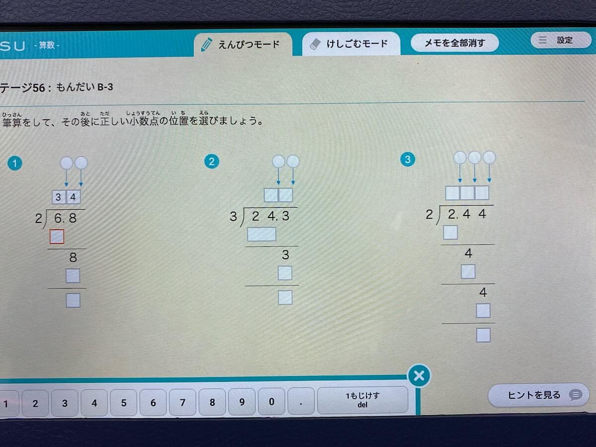 f:id:takoandwasabi:20210505104730j:plain