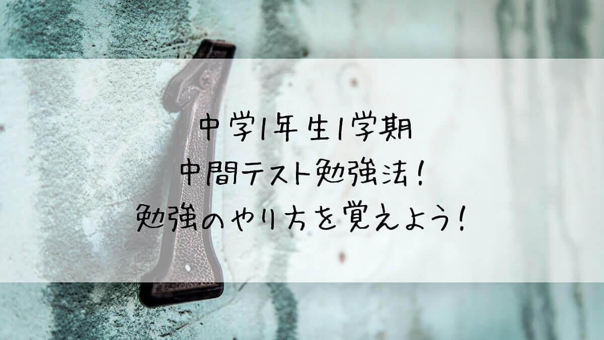 f:id:takoandwasabi:20210508143909j:plain