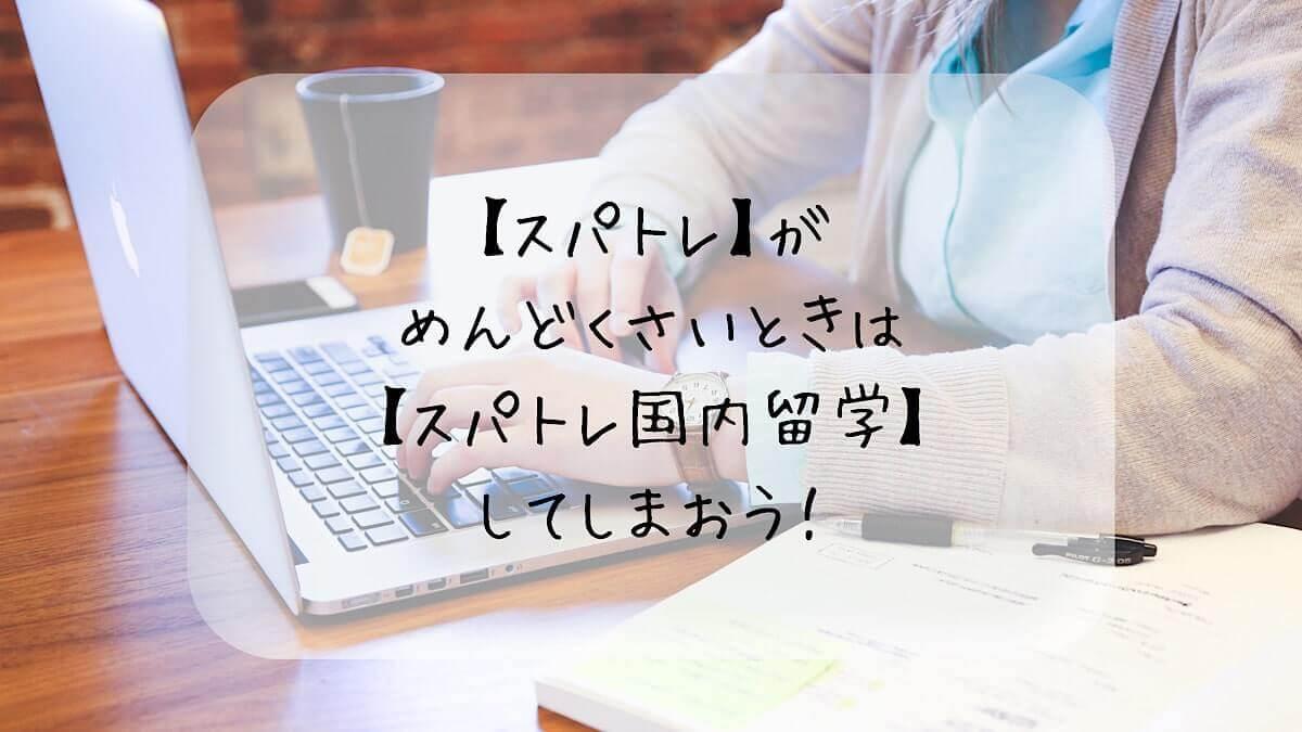 f:id:takoandwasabi:20210517211209j:plain