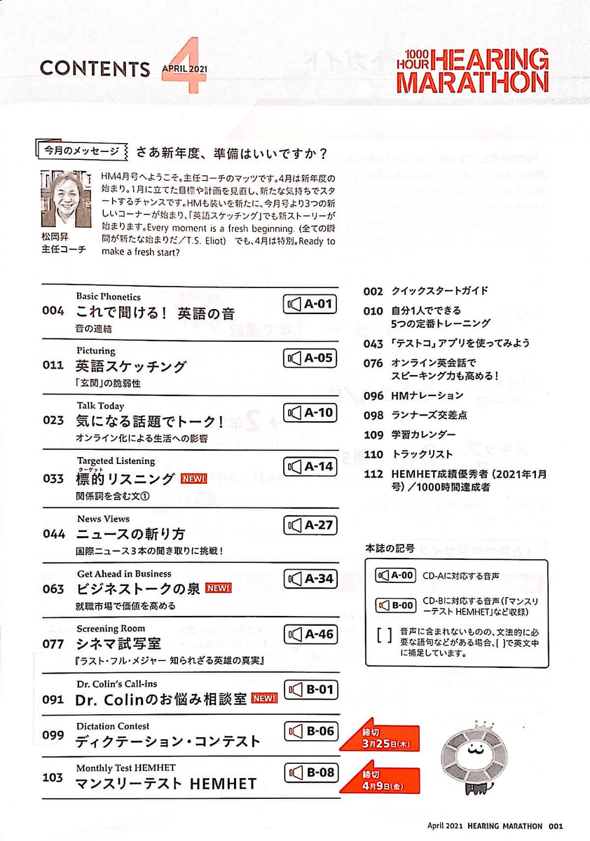 f:id:takoandwasabi:20210521202528j:plain