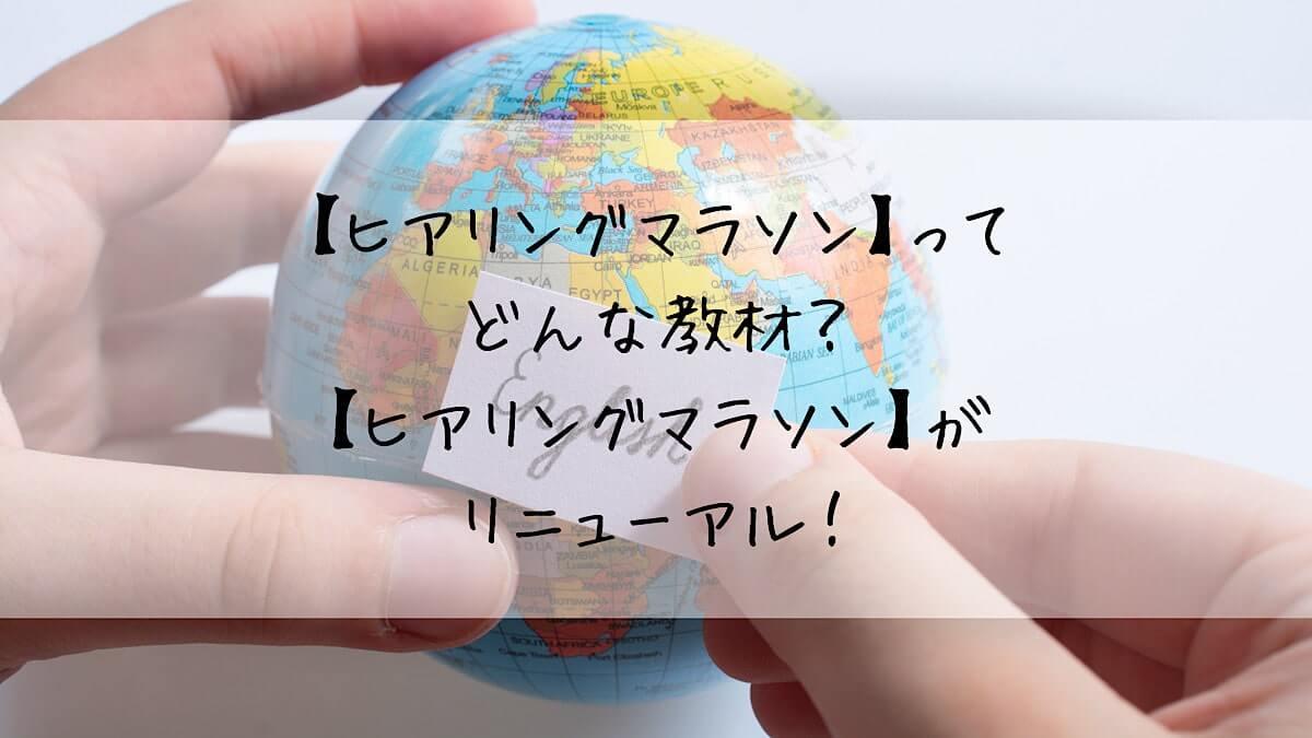 f:id:takoandwasabi:20210522210609j:plain