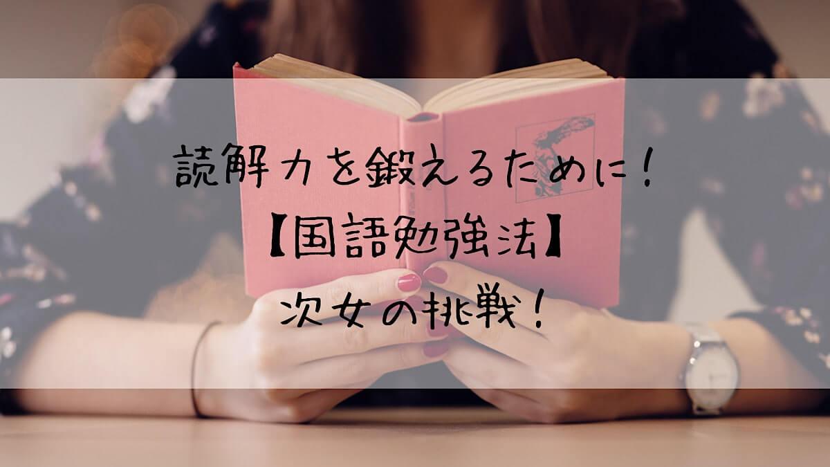 f:id:takoandwasabi:20210602215746j:plain