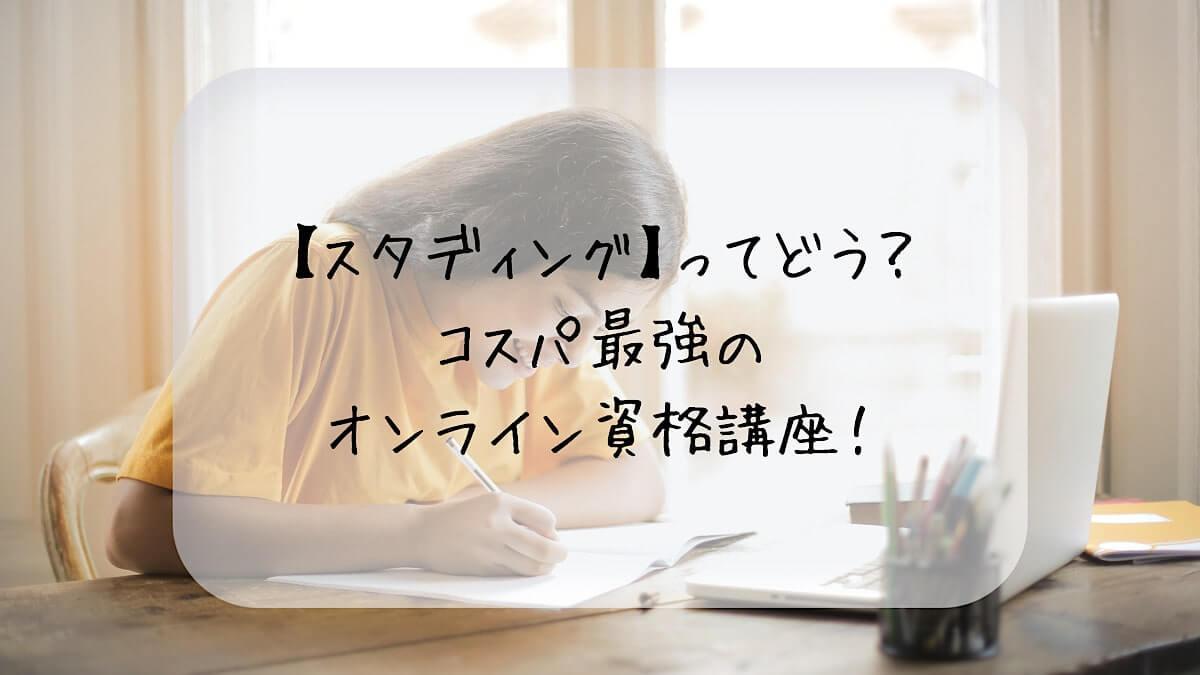 f:id:takoandwasabi:20210606123954j:plain