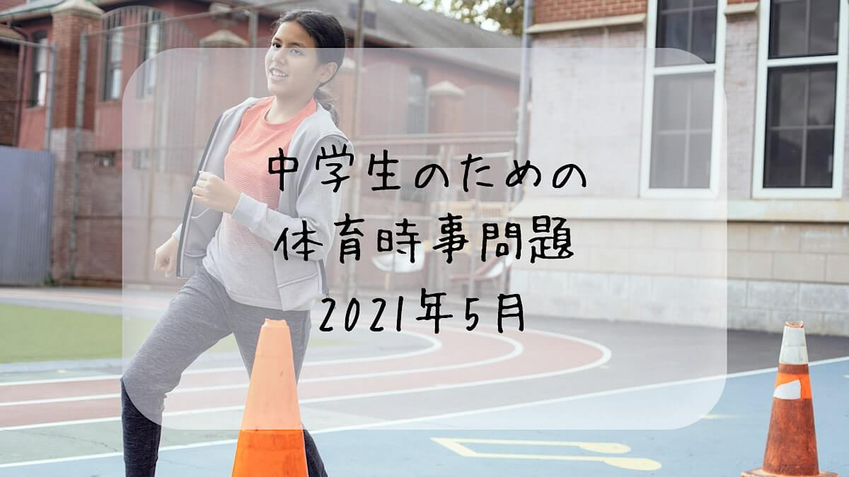 f:id:takoandwasabi:20210611230426j:plain
