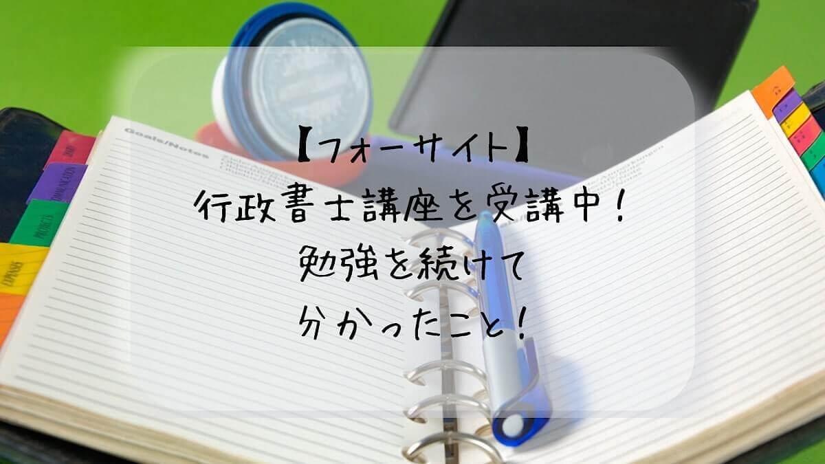 f:id:takoandwasabi:20210616230748j:plain