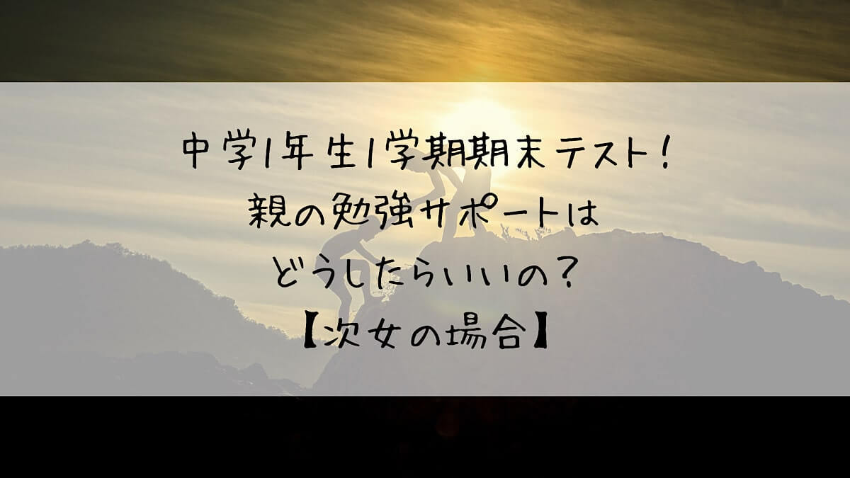 f:id:takoandwasabi:20210624224003j:plain