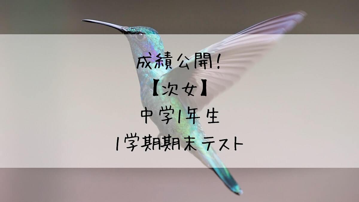 f:id:takoandwasabi:20210711211501j:plain