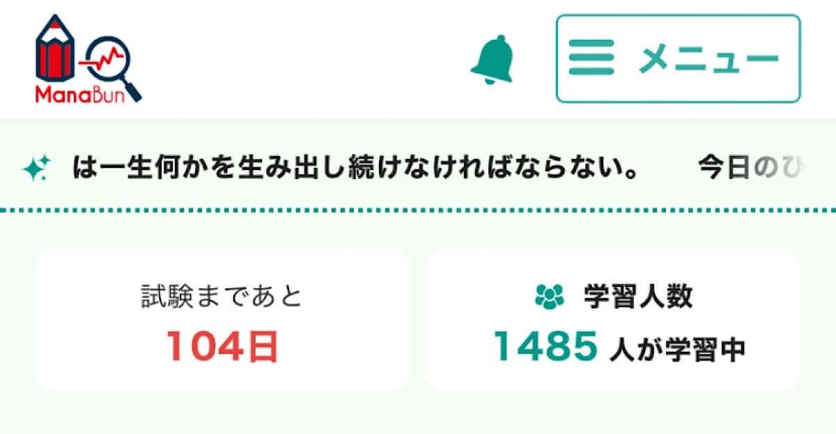 f:id:takoandwasabi:20210802212801j:plain