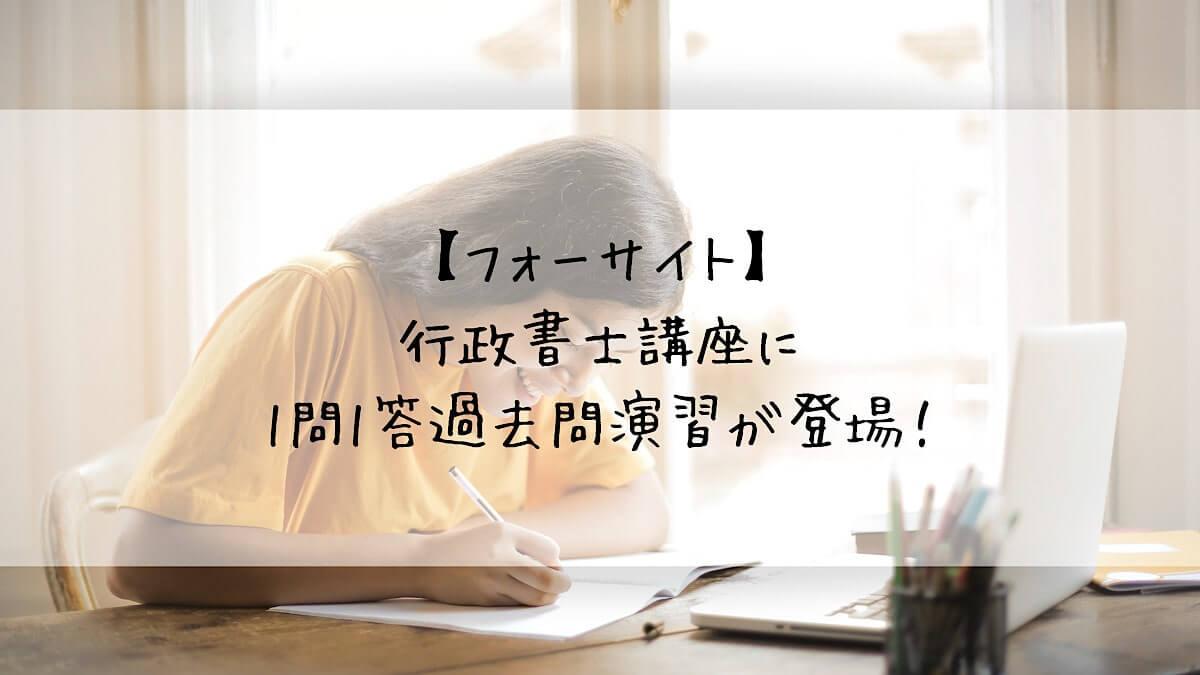 f:id:takoandwasabi:20210802221459j:plain