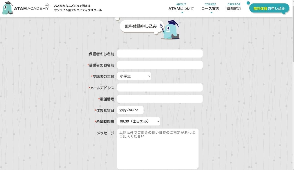 f:id:takoandwasabi:20210807163505j:plain