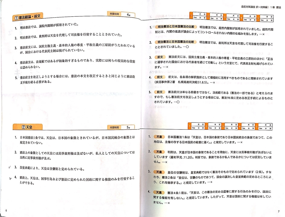 f:id:takoandwasabi:20211010220416j:plain