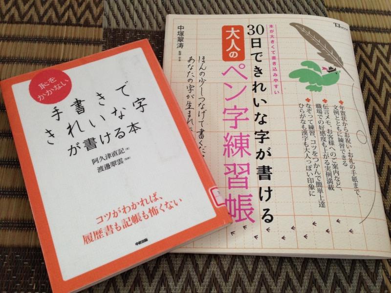 f:id:takohiroko65:20140701114305j:plain