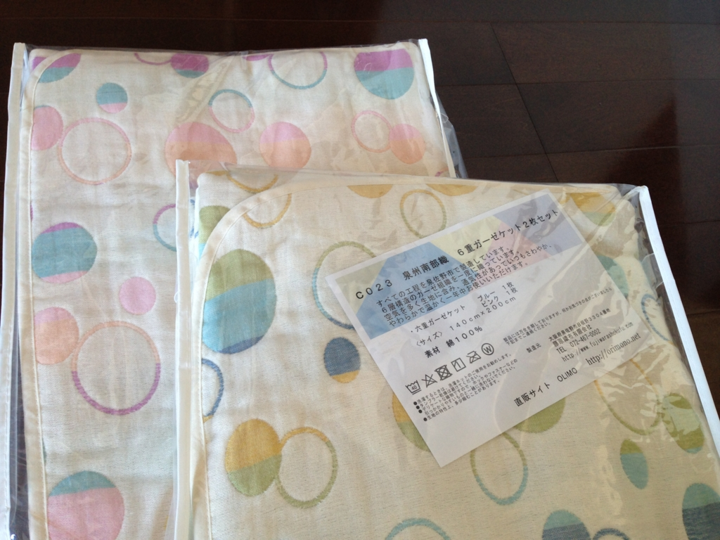 f:id:takohiroko65:20170206090712j:plain