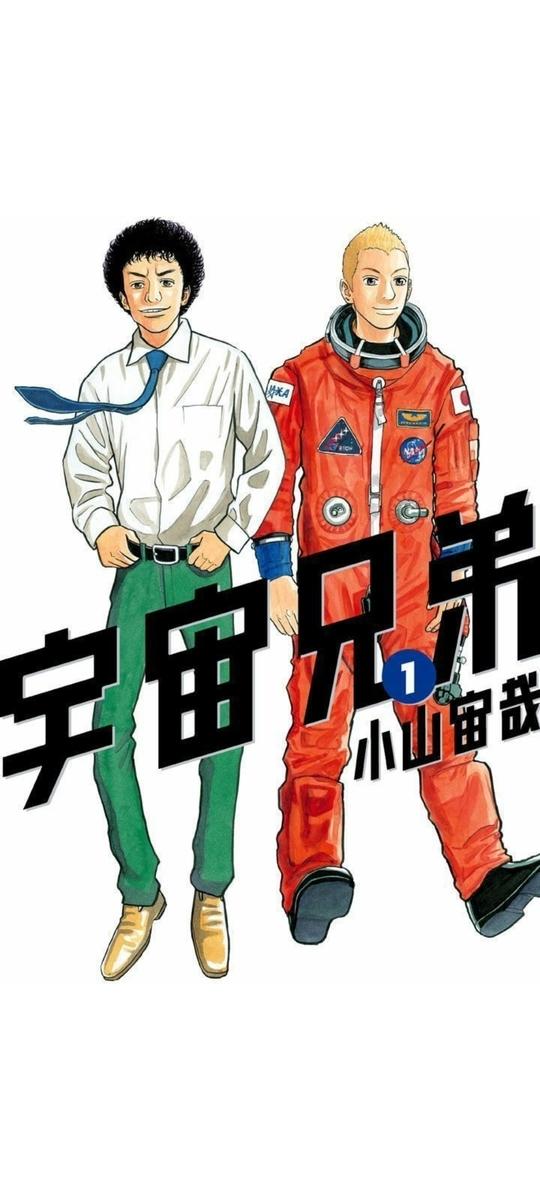 f:id:takojarashi:20210310082158j:plain