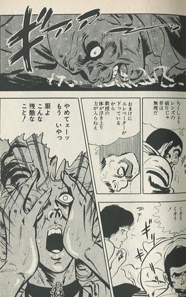 f:id:takomusume:20111001212453j:image