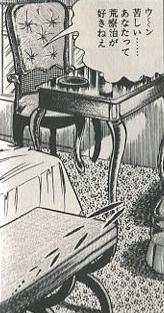 f:id:takomusume:20111001213937j:image