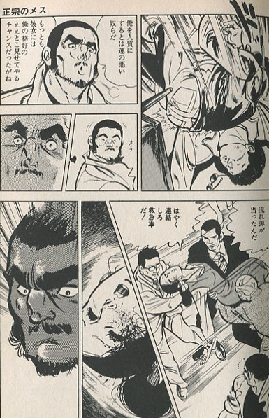 f:id:takomusume:20111001220947j:image