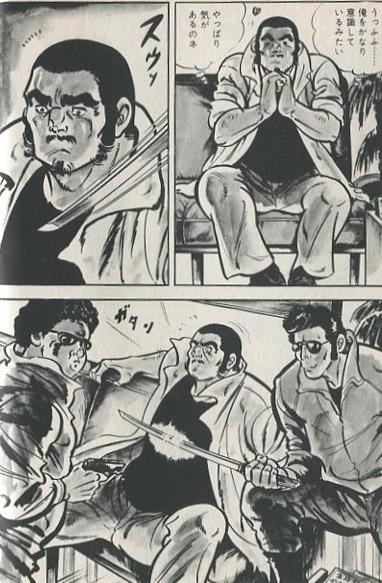 f:id:takomusume:20111001220952j:image