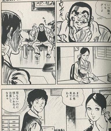 f:id:takomusume:20111001220954j:image