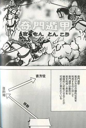 f:id:takomusume:20111124002410j:image