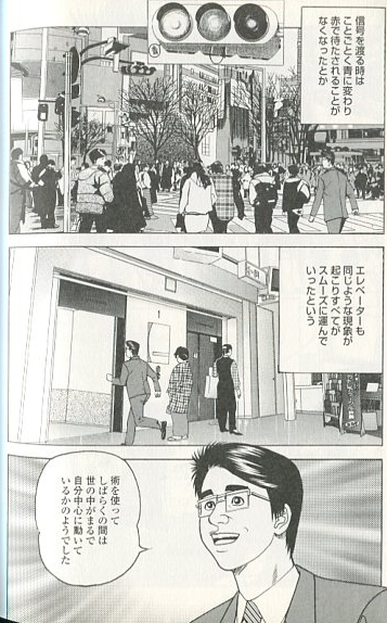 f:id:takomusume:20111124004729j:image