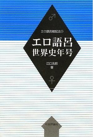 f:id:takomusume:20111205001407j:image