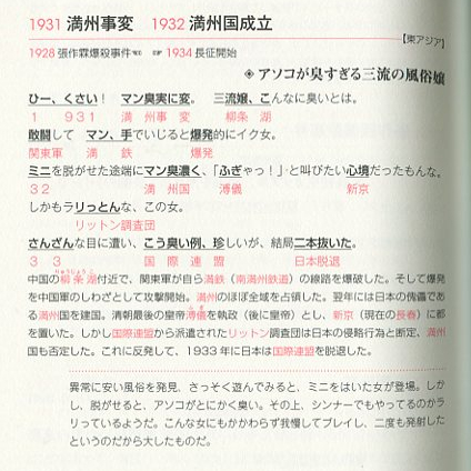 f:id:takomusume:20111205001642j:image