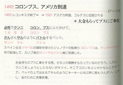 f:id:takomusume:20111205001643j:image