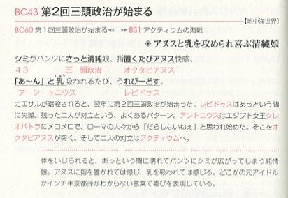 f:id:takomusume:20111205001644j:image