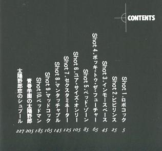 f:id:takomusume:20120705172537j:image
