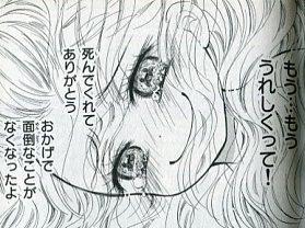 f:id:takomusume:20130301111648j:image