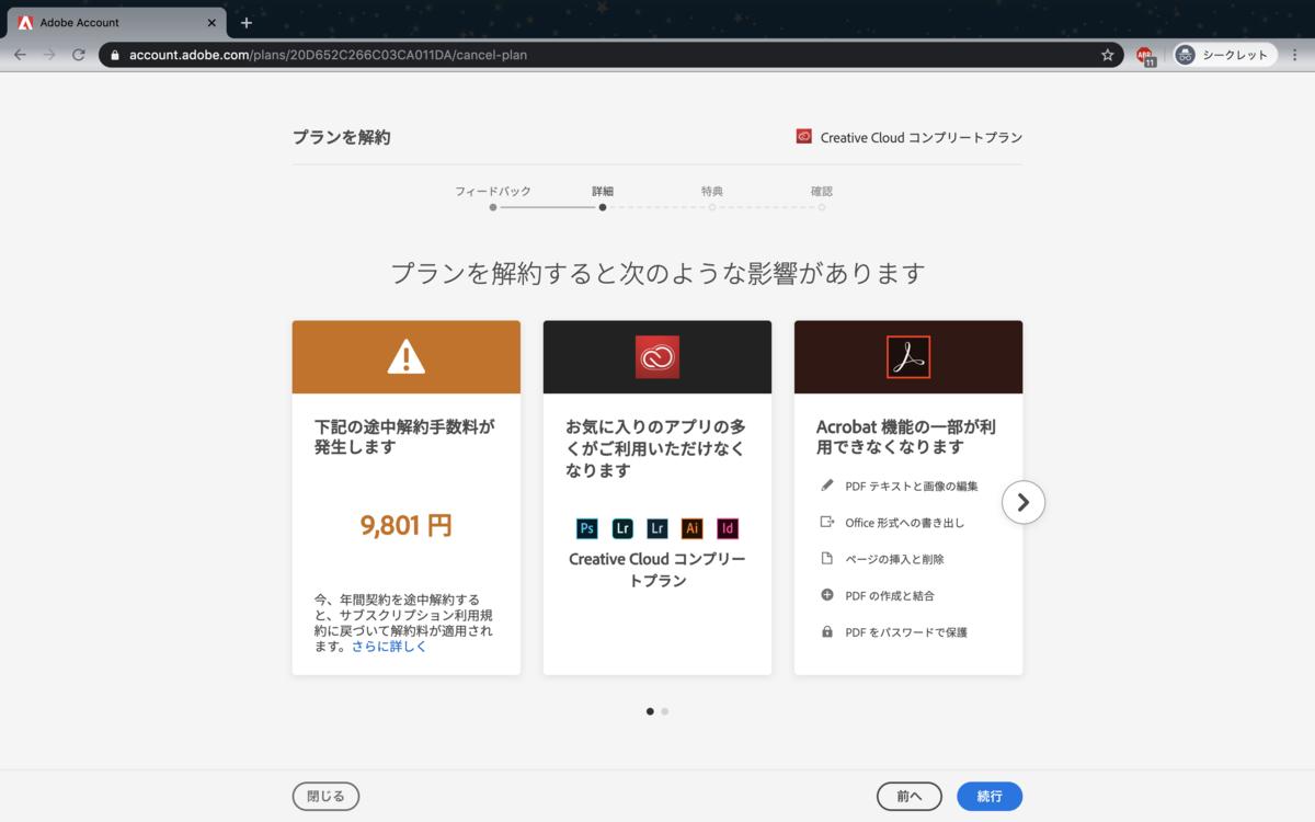 f:id:takonasu88:20200221233927p:plain