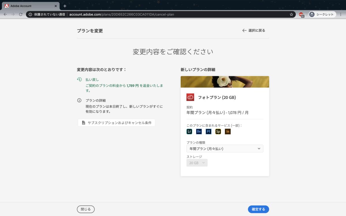 f:id:takonasu88:20200221234645p:plain